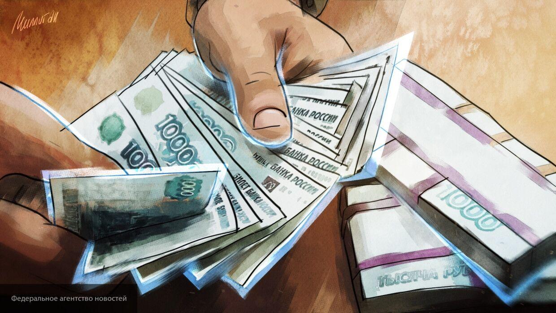 Pro-Finances.ru — онлай�
